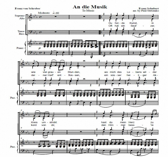 Artandscores   An die Musik - Schubert arr. Paul Stetsenko